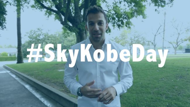 file/news/SkyKobeDay.jpg